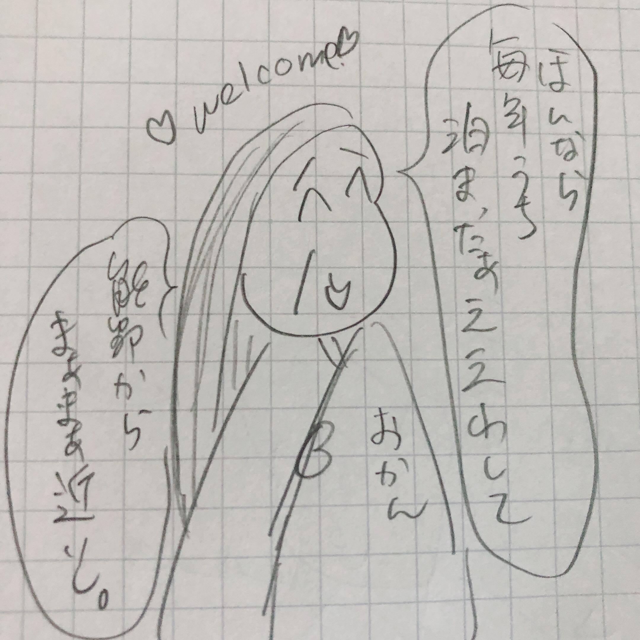 雑な安珍清姫物語①まんが_e0303005_22101403.jpg