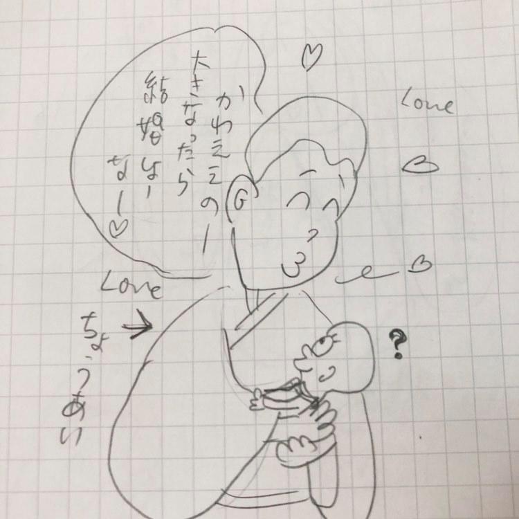 雑な安珍清姫物語①まんが_e0303005_22110674.jpg