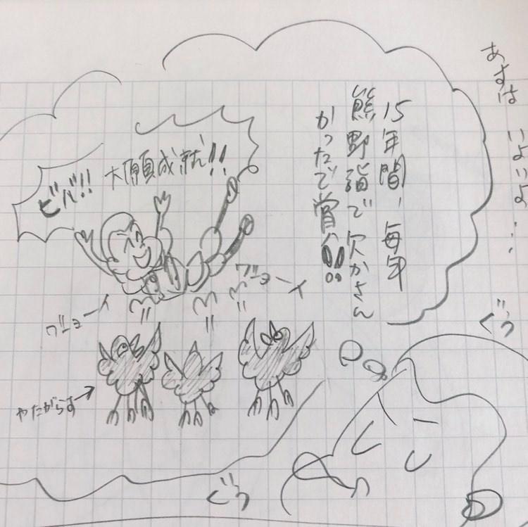 雑な安珍清姫物語①まんが_e0303005_22114389.jpg