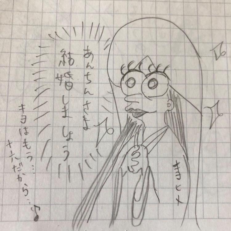雑な安珍清姫物語①まんが_e0303005_22122107.jpg