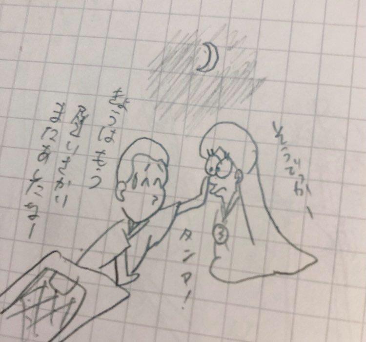 雑な安珍清姫物語①まんが_e0303005_22130183.jpg