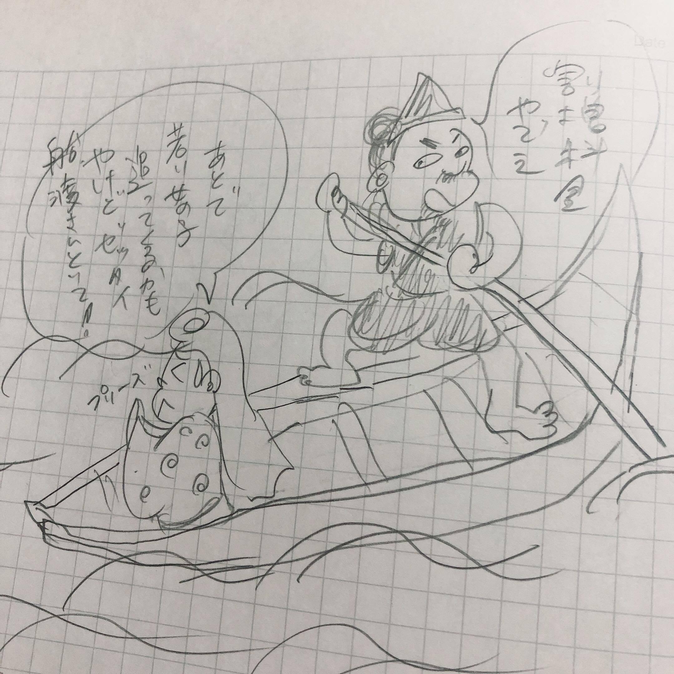 雑な安珍清姫物語①まんが_e0303005_22142072.jpg