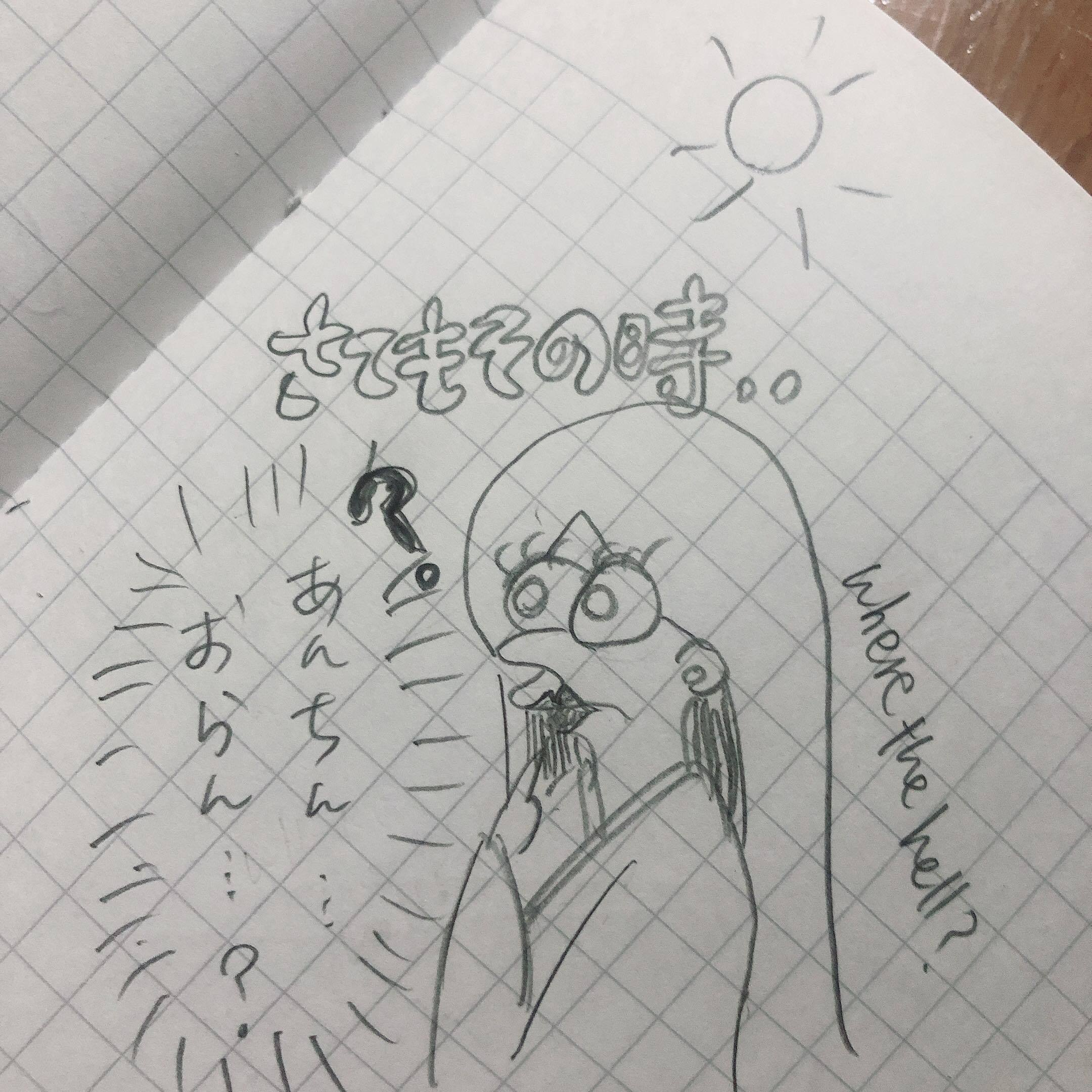 雑な安珍清姫物語①まんが_e0303005_22143265.jpg