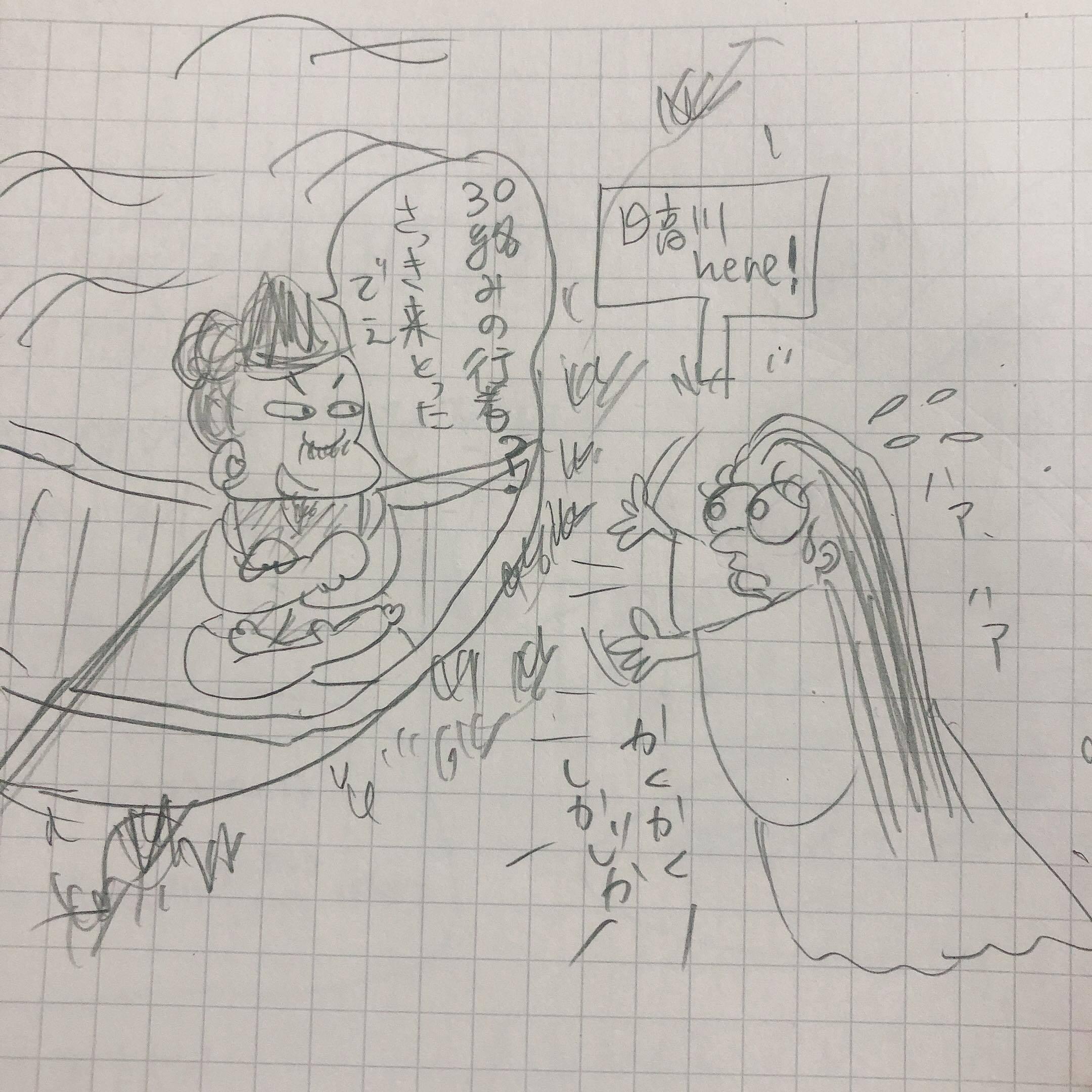 雑な安珍清姫物語①まんが_e0303005_22145854.jpg