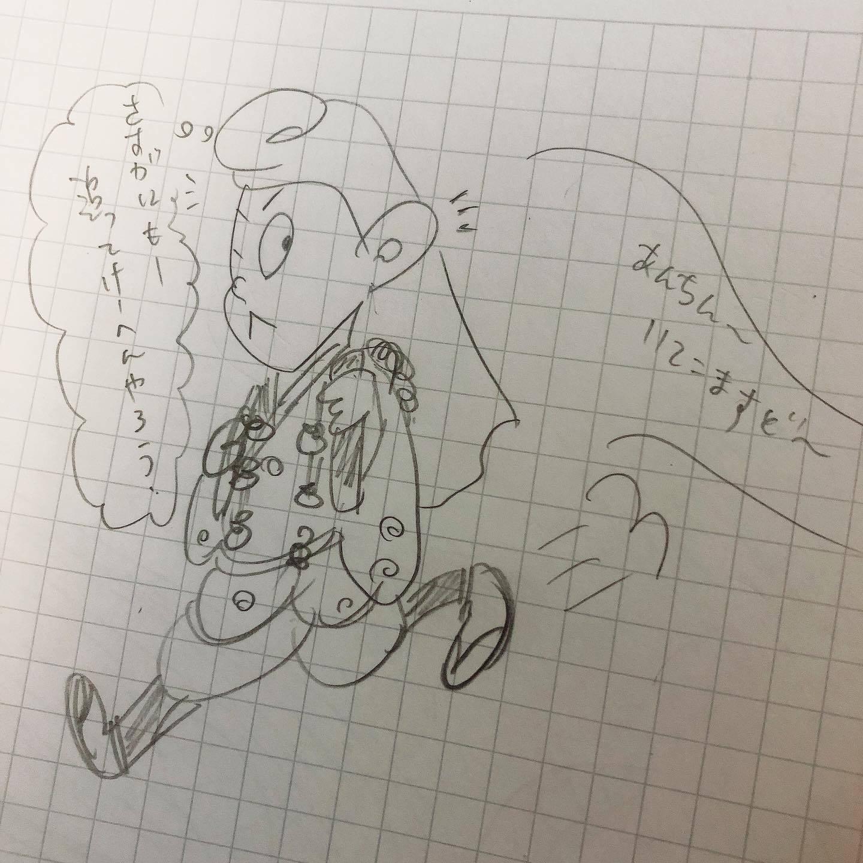 雑な安珍清姫物語②まんが_e0303005_22233795.jpg