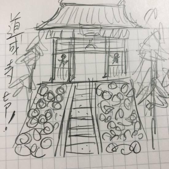 雑な安珍清姫物語②まんが_e0303005_22241999.jpg