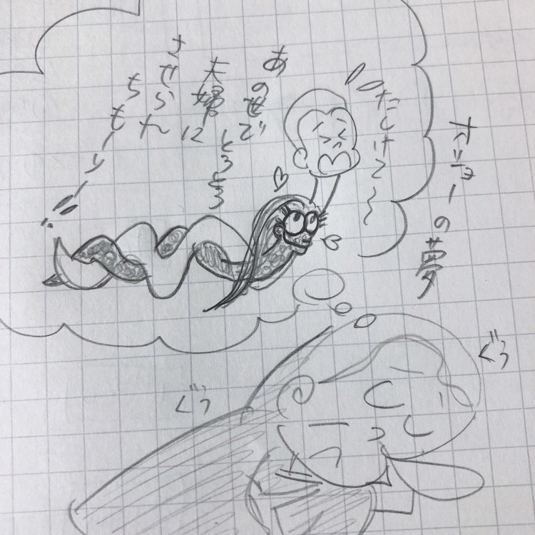 雑な安珍清姫物語③まんが_e0303005_22394676.jpg