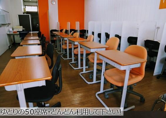 【活用例】自学自習スペース_b0219726_20425893.jpg
