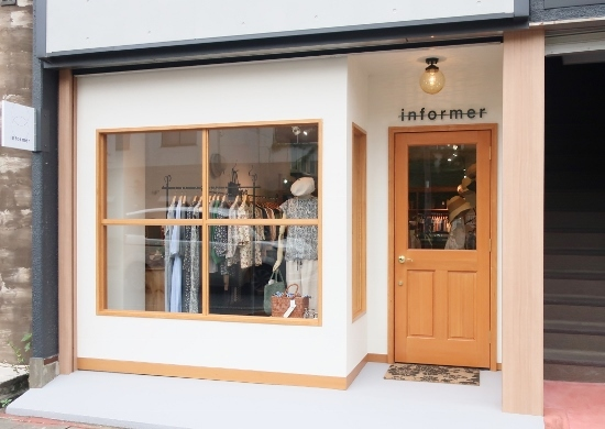 もう1度、アンフォルメ店をご紹介します。_c0227633_15504112.jpg