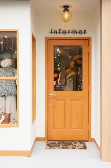 もう1度、アンフォルメ店をご紹介します。_c0227633_15511334.jpg