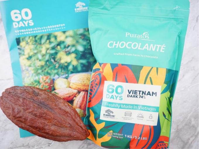 夏季限定「ショコラトリー タカス」〈60DAYS〉使用のチョコレートかき氷提供開始!_c0354841_11154857.jpg