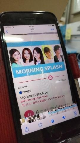 5/13(木)  FM岐阜に電話出演_a0272042_00522879.jpg