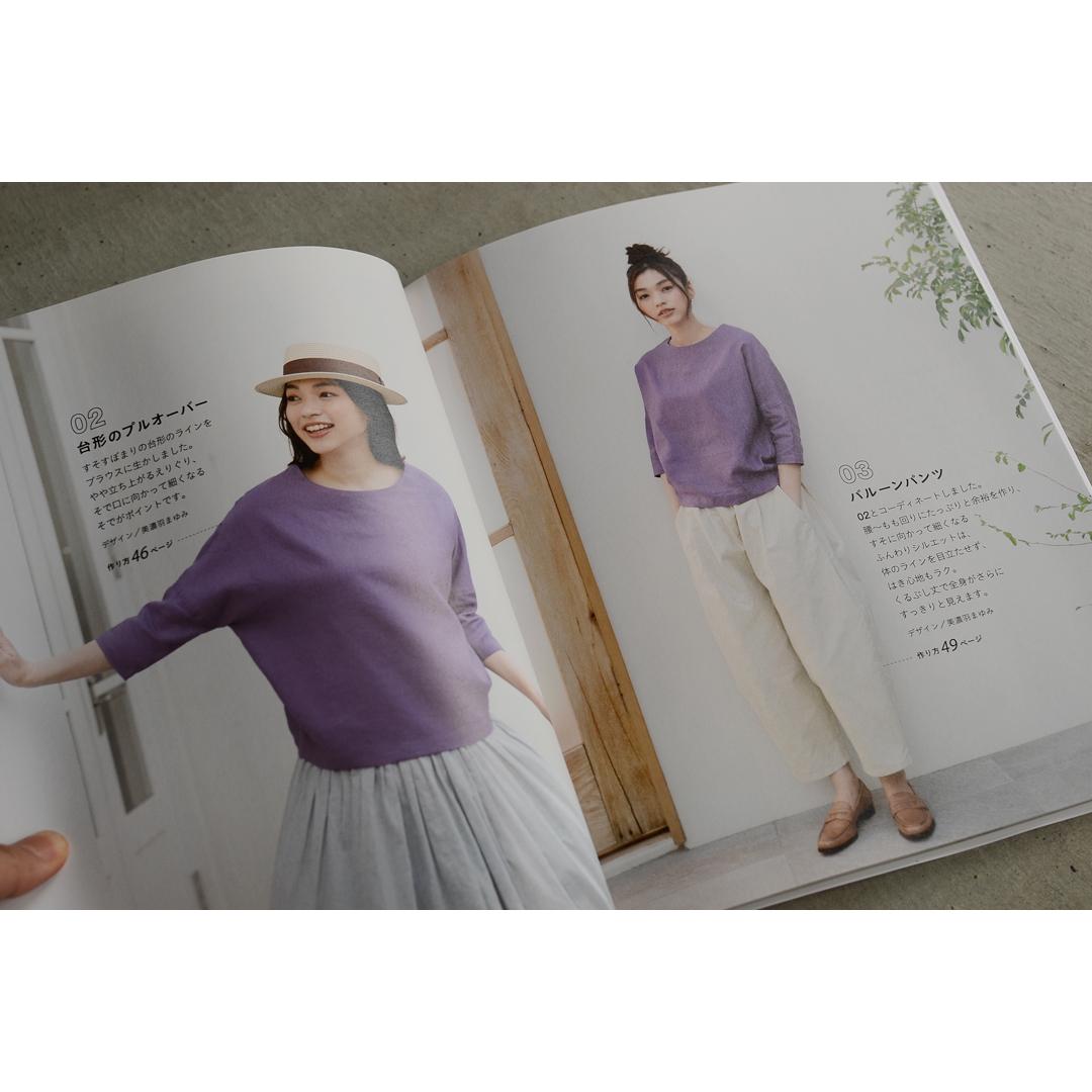NHK出版「さらりと着やすい すてきな大人服」掲載のお知らせ&voicy音声配信はじめました♪_d0227246_09570111.jpg