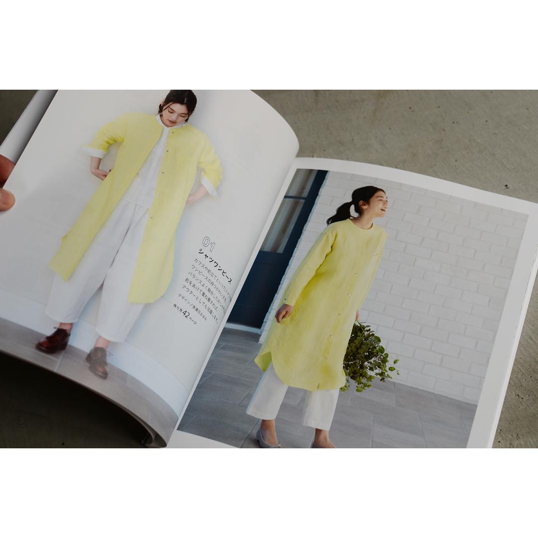 NHK出版「さらりと着やすい すてきな大人服」掲載のお知らせ&voicy音声配信はじめました♪_d0227246_09570158.jpg