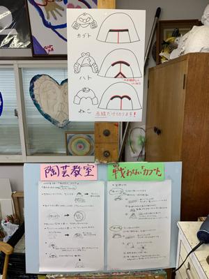陶芸教室_a0323249_04005535.jpg