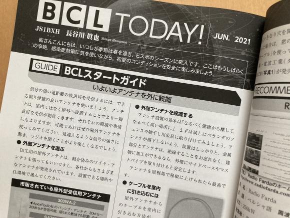 BCL TODAY! 第3回_c0077964_11043274.jpg
