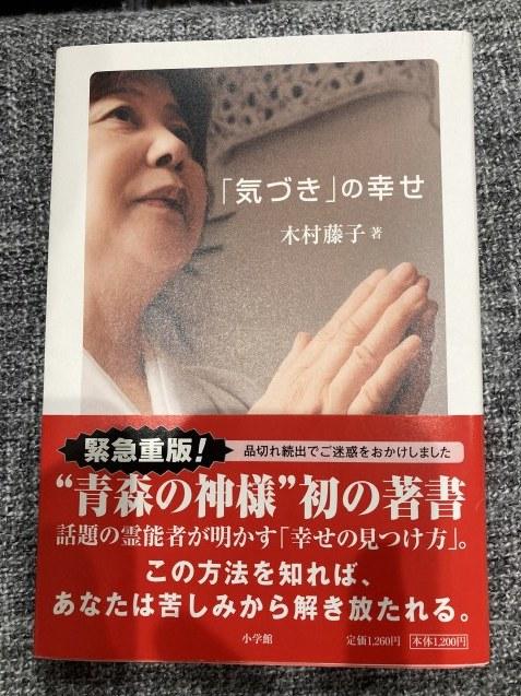 読書 / koba_d0135801_18125065.jpg