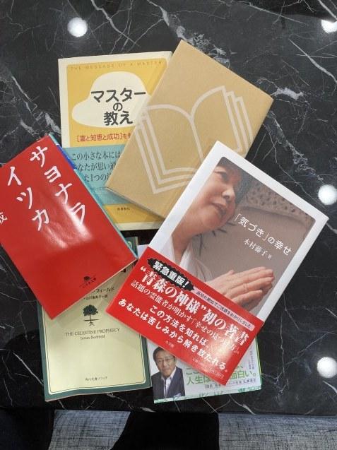 読書 / koba_d0135801_18125521.jpg