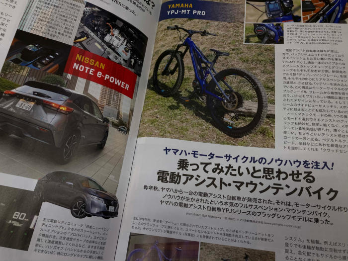 ON THE ROAD MAGAZINE 65号 入荷!_e0126901_16540727.jpg
