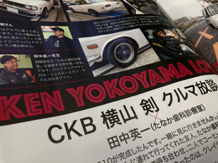 ON THE ROAD MAGAZINE 65号 入荷!_e0126901_16552309.jpg