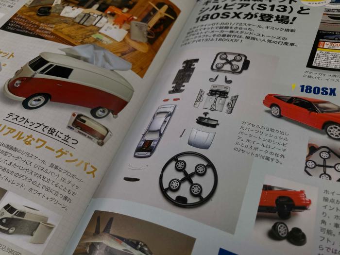 ON THE ROAD MAGAZINE 65号 入荷!_e0126901_16561372.jpg