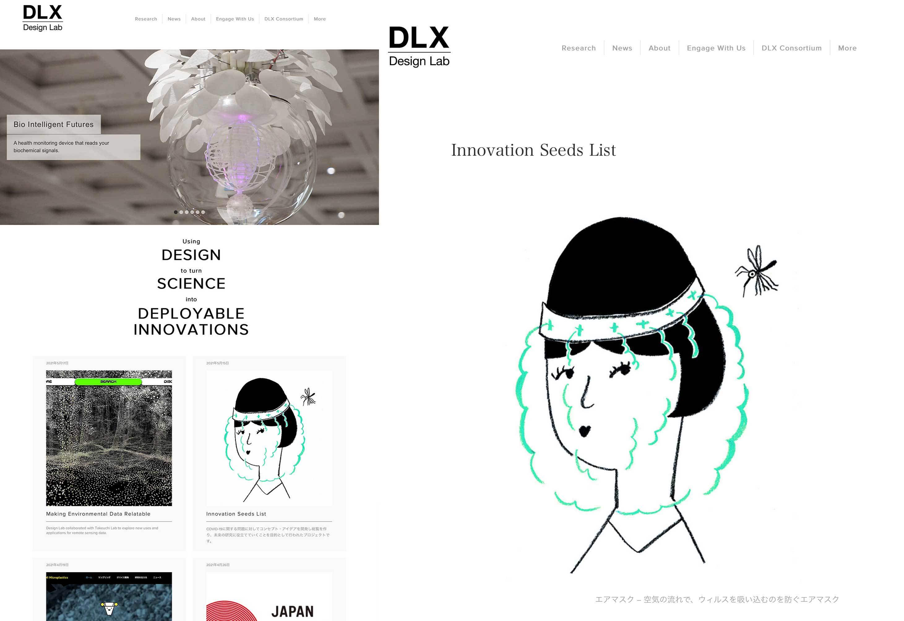DLX Design Lab: Home Innovation Seeds List_a0048227_13204694.jpg