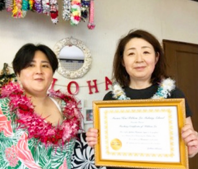 Yukinoさんがサティフィケートを 取得されました!_c0196240_04041692.jpeg