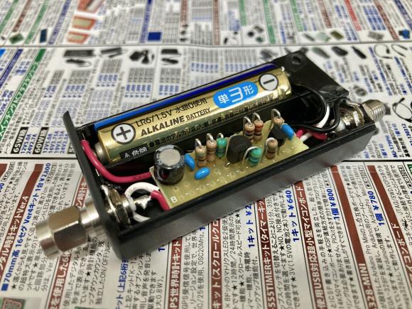 Micro-Whip_c0077964_11563175.jpg