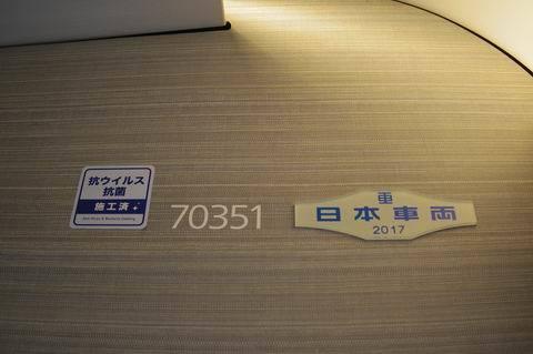 5/14 後ろ展望でミュージアムで。※肝心のミュージアムの写真はありません_e0094492_18095411.jpg