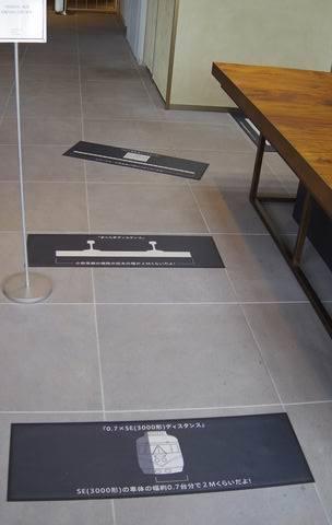 5/14 ロマンスカーミュージアムの前にカフェへ_e0094492_18203080.jpg