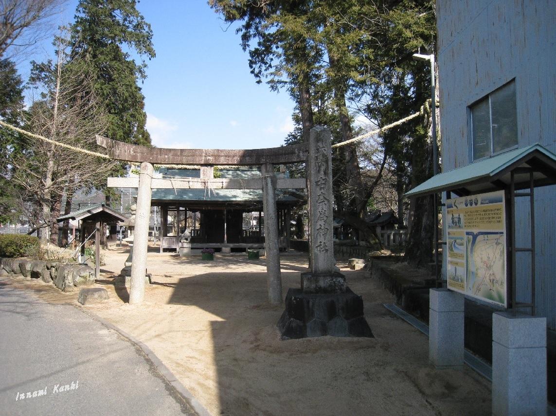 古奈為神社(こなえじんじゃ、西脇市)_d0287413_19242106.jpg