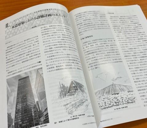 建築技術2021年6月号に柿沼、伊藤が執筆しました_a0142322_10384466.jpg