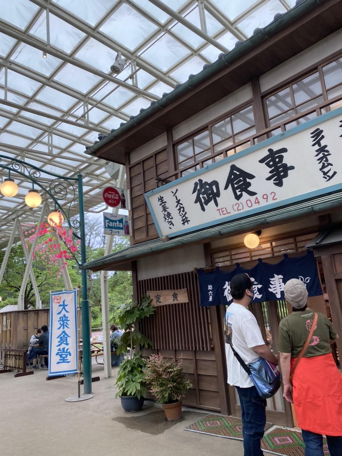 昭和の街並み_a0163623_01304195.jpg