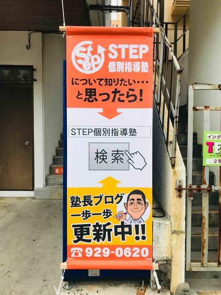 【新調】横断幕・垂れ幕_b0219726_14551576.jpg
