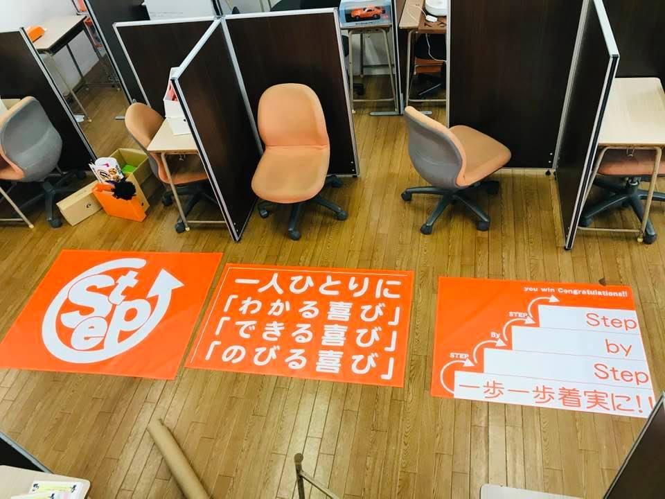 【新調】横断幕・垂れ幕_b0219726_14552195.jpg