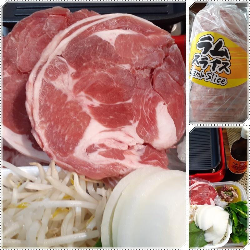 冷凍ラム肉ショルダーで_b0236665_13445843.jpg