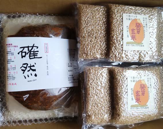 発芽玄米は、白米と一緒に炊けます。白米モードで炊飯できます。_b0126182_22595905.jpg