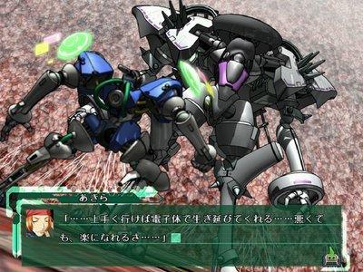 バルドフォース EXE【感想】_d0159426_04252588.jpg