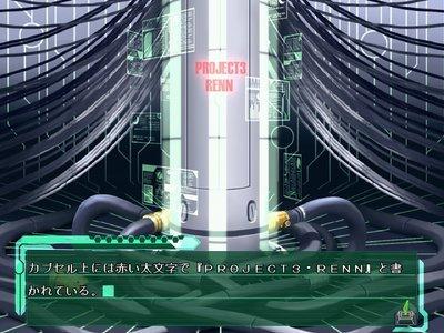 バルドフォース EXE【感想】_d0159426_04385826.jpg