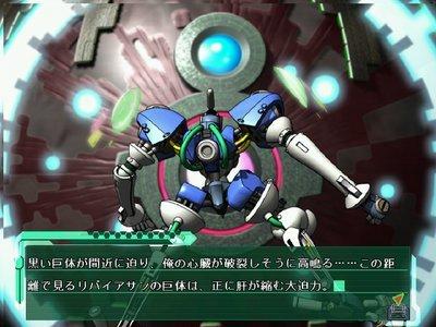 バルドフォース EXE【感想】_d0159426_04511654.jpg