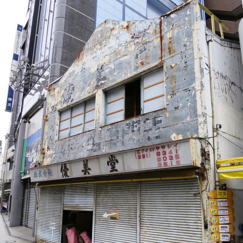 神田で山登り_c0060143_10552776.jpg