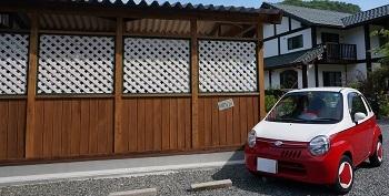 小道を広げて、庭に車が入るように_e0365880_21365323.jpg