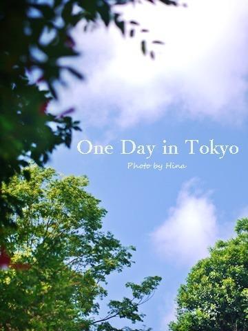 やっと晴れました☀ One Day in Tokyo_f0245680_10523022.jpg