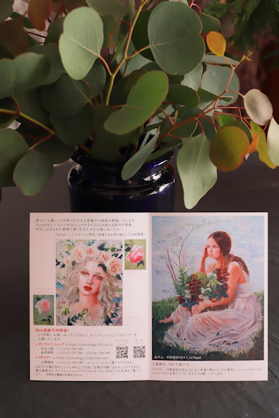 アートに花を_b0208604_21360811.jpg
