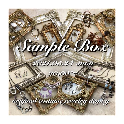 Sample Box 本日販売スタート!_f0156861_10130027.jpg