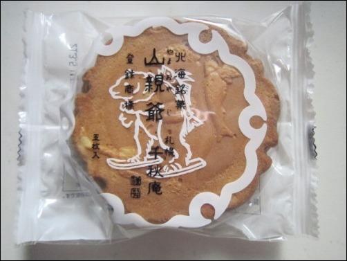 北海道のおかし 山親爺_a0331562_07374474.jpg