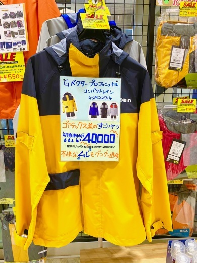 イワサキ2021 レインキャンペーン開催♪_b0163075_10264746.jpg