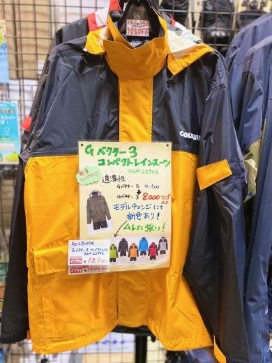 イワサキ2021 レインキャンペーン開催♪_b0163075_13283941.jpg