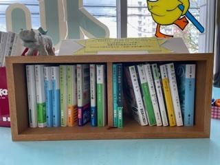本が好き!地域の読書の輪「北32条歯科文庫」_b0191221_21562488.jpg