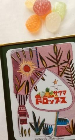 多田周子オリジナル『サクマ式ドロップス』_b0099226_10305724.jpg